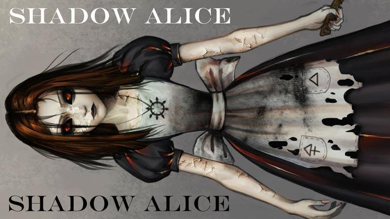 SPOILER WARNING: Alice: Asylum and Shadow Alice