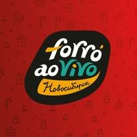Логотип FORRO ao VIVO Бразильские танцы (Академгородок)