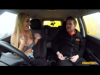 FakeDrivingSchoo Skyler Mckay Lesson ends with hot tight anal sex New Porn 2018