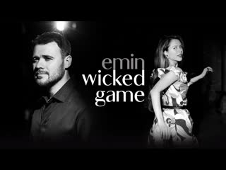 EMIN - WICKED GAME