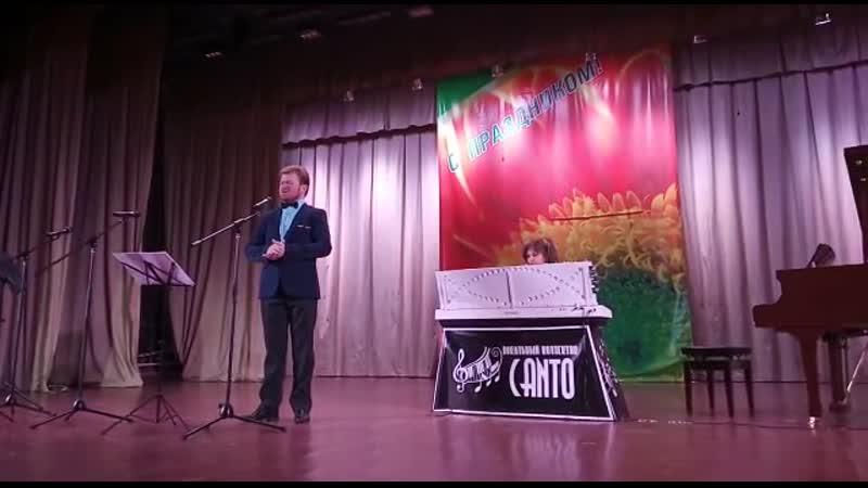 Романс Я тебе ничего не скажу исполняет солист вокального коллектива CANTO Кирилл Барашкин