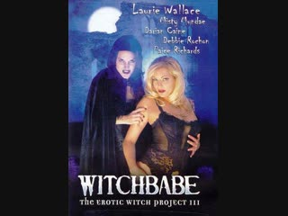 🍓Witchbabe: The Erotic Witch Project 3 (2002) 18+🍓