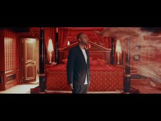 Arash - One Night in Dubai (feat. Helena) TEASER #2