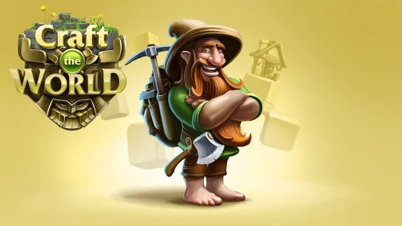 Craft The World - Подземелье гномов. Марио на максималках. 2DGAMES | МАТ 16