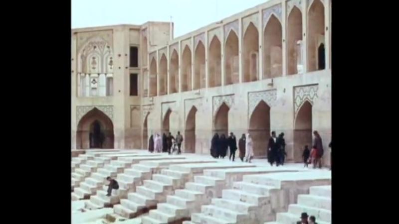 Esfahan 1978