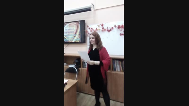 Виктория Базлова Борщевская творч вечер 22 окт 2 Осен танго VID 20181022 184007