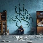 Jah Khalib - До Луны (feat. Roma Bestseller)