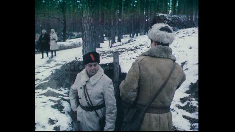 В лесах под Ковелем 1984 часть 6