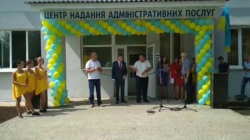 Відкриття ЦНАПу Білокуракинської ОТГ 24 07 2018