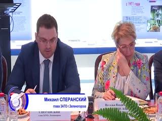 В Зеленогорске с рабочим визитом побывала президент Акционерного общества ТВЭЛ Наталья Никипелова.