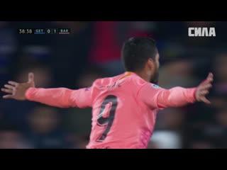 ТОП-10 голов Барселоны Ла Лиги сезона-2018/2019