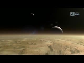 BBC Планеты 4. Вдали от Солнца - Сатурн  / 2019