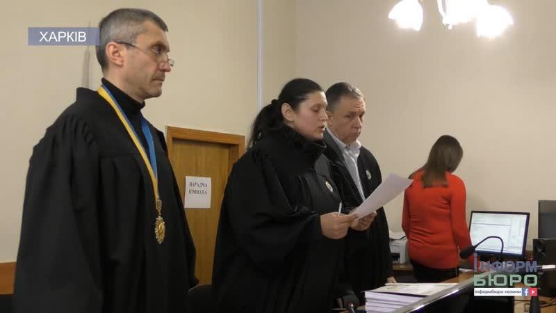 ОСББ ЖК Ультра проти компанії-забудовника продовження судової справи