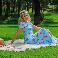 Марина Курочкина