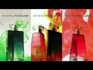 Avon Life Colour. Дай волю цвету!.mp4