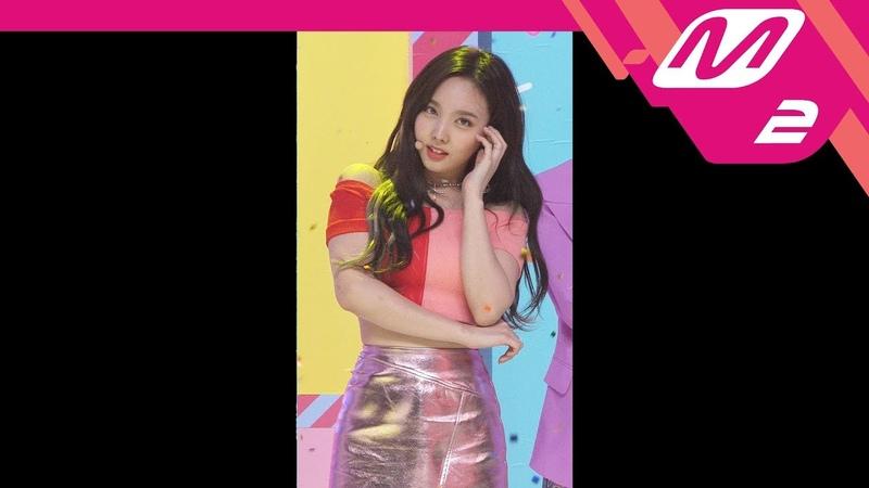 [MPD직캠] 트와이스 나연 직캠 4K 'What is Love?' (TWICE NA YEON FanCam) | @MCOUNTDOWN_2018.4.12