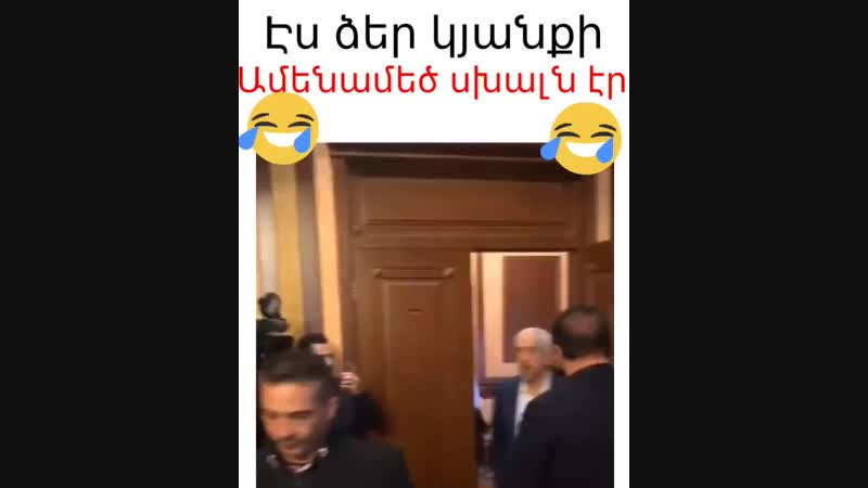 @aysor.yerevanum ( 937 X 750 ).mp4