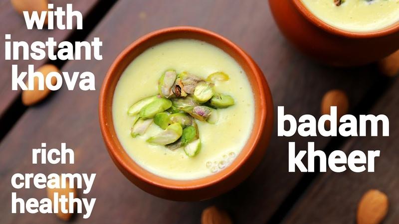 Badam kheer recipe badam payasam बादाम की खीर की रेसिपी almond kheer