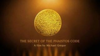 Секрет Фестского кода (2015)