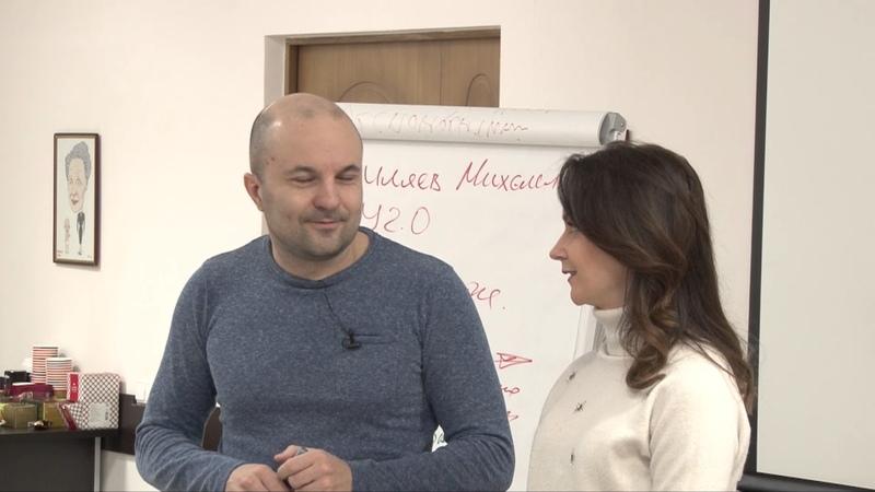 Психосоматика 2.0, базовый курс, Михаил Филяев - 04 января 2017, часть 1