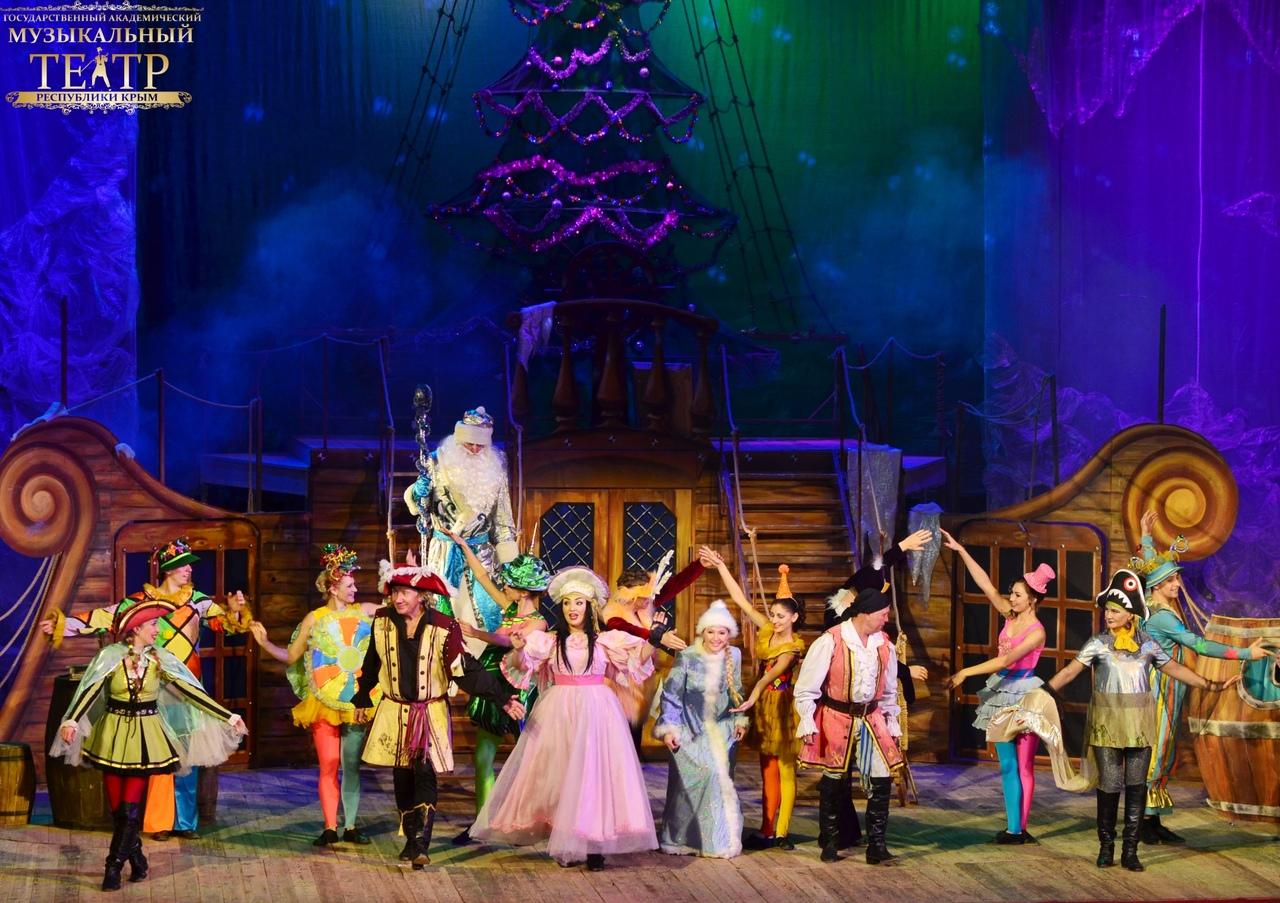 новогодние спектакли в музыкальном театре Республики Крым, Пиратский празник - новый год, декабрь 2019, январь 2020, цена билетов