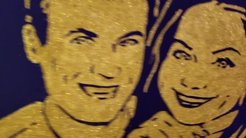 Звездный портрет Подарок на свадьбу родителям Шоу проект Самум г Нижневартовск Мегион Стрежевой Радужный Сургут