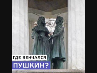 Реконструкция московских храмов