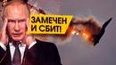 Американский самолёт-разведчик был остановлен русской авиацией