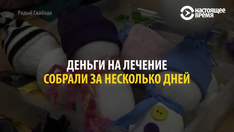 Андрей который делал снеговиков чтобы вылечиться от рака