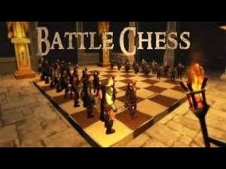 O Xadrez Vivo   -    Battle Chess - (Batalha  Xadrez) - O Xadrez para o Desenvolvimento da Lógica