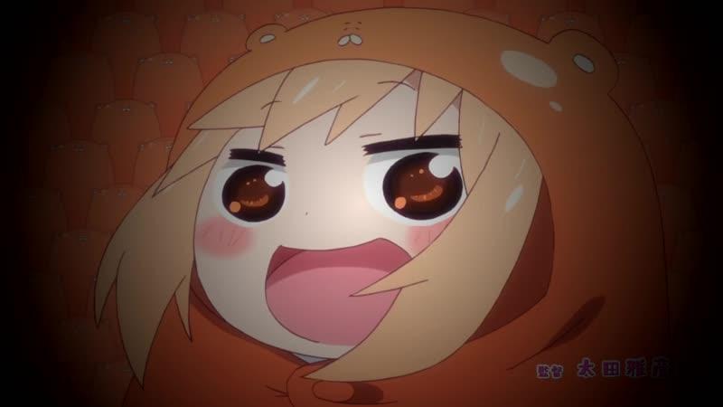 Swimming Pools Drank Anime edition Аниме Двуличная сестрёнка Умару Himouto Umaru chan