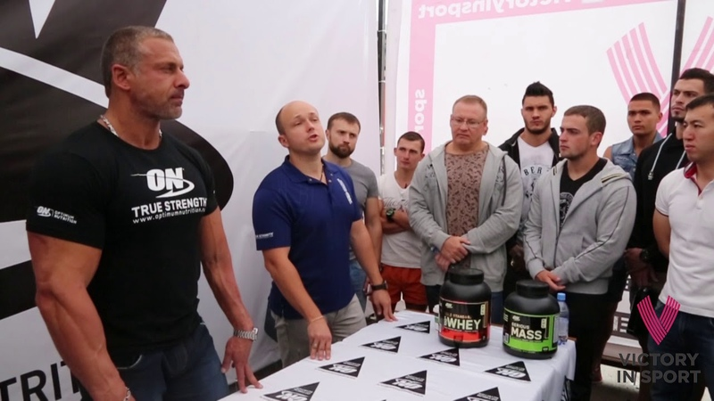 Станислав Линдовер и Михаил Гаманюк. Семинар в Астане. Часть 2. Victory in Sport.