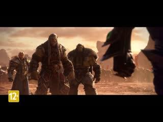 Расплата   world of warcraft: битва за азерот