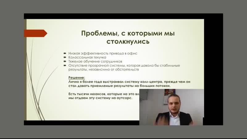Веб тренинг для юристов на тему Повышение доходности