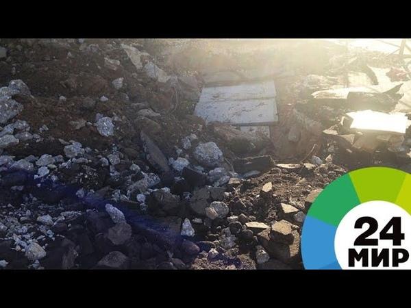 В Японии после землетрясения отключилось внешнее питание на АЭС «Томари» - МИР 24