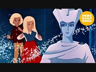 Снежная королева ❄️ Зимние сказки ⛄ Золотая коллекция Союзмультфильм 1957 г