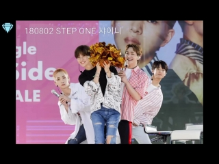 180802 SHINee - J-wave step one @ Part 4 (рус. саб)