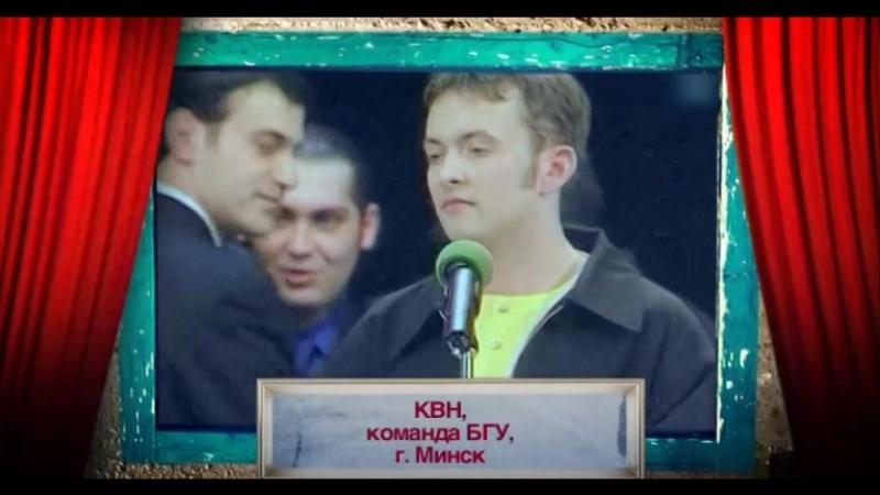 История российского юмора 15 2001 год