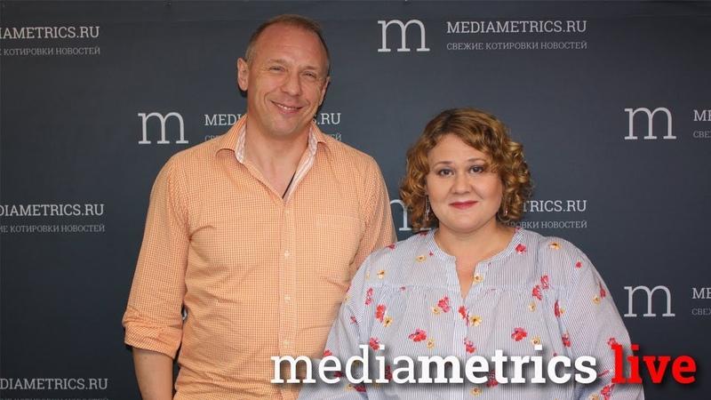 Шоумастгоуон Тележурналист Михаил Решетов в шоумастгоуон с Ольгой Максимовой