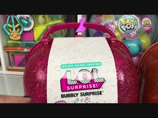 LOL Surprise Bubbly Surprise LOL Surprise Dolls Fizzy Surprise GOOGLE Decides Ou