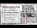 07 Гражданская война в России Основные этапы mp4