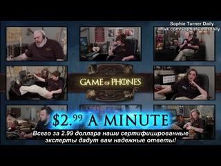 Рубрика Game of Phones в рамках телешоу Jimmy Kimmel Live | 2019 год (русские субтитры)