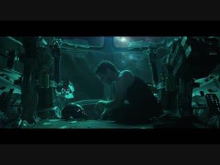 Мстители 4 (первый тизер-трейлер)