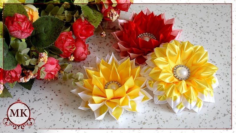 Цветы из лент Двойной цветок Канзаши МК DIY Scrunchy Ribbon flowers Kanzashi