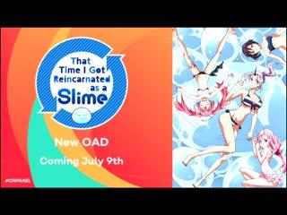 Mike shinoda at anime expo 2019.mp4