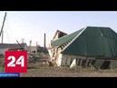 В Иркутской области найдены 24 человека, считавшиеся пропавшими без вести - Россия 24