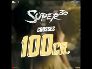 A super-duper chalaang! super30 crosses 100 crores at the box office. - -