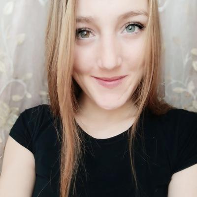 Анастасия Левичева