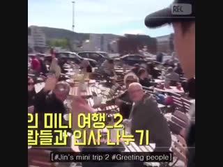 imagine going on a date with kim seokjin sigh