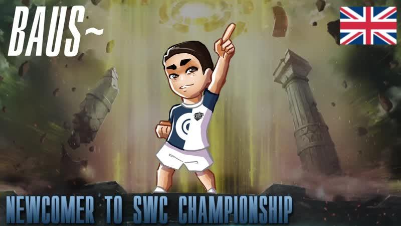 Кубок Европы SWC2019 Baus~